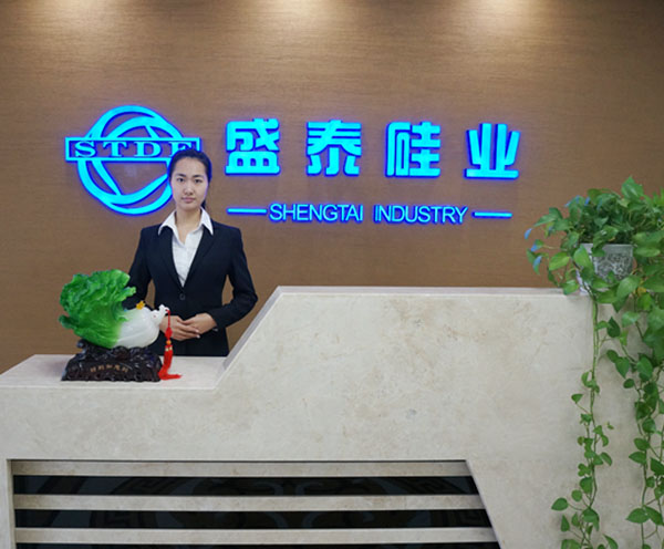 祝贺青岛盛泰硅业有限公司总部办公室乔迁之喜